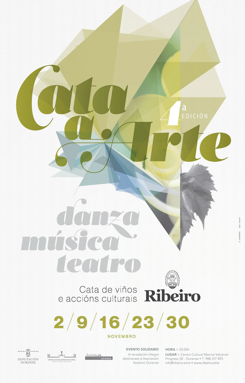 cataaarte-cartel-2017